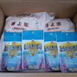 とかち野酵母をTOMIZ富澤商店で通販購入するとお得になる理由は?
